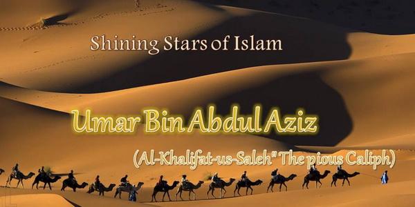 Bercermin kepada Umar Bin Abdul Aziz