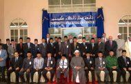 Grand Syaikh Al-Azhar & Politik Di Indonesia
