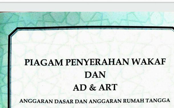 Pondok Pesantren Wakaf Ala Gontor